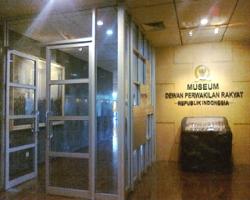 Museum DPR
