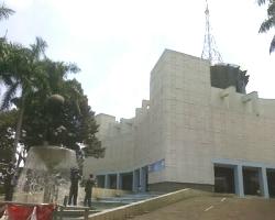 Museum TMII - Penerangan