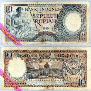 Uang Kertas Rp.10 Tahun 1958