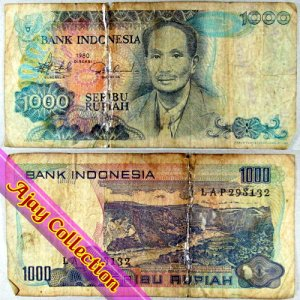 Uang Kertas Rp.1000 Tahun 1980