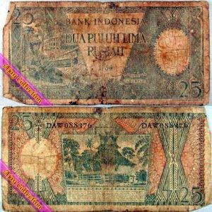 Uang Kertas Rp.25 Tahun 1964