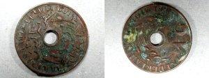 Uang Logam Nederland Indies 1 Golden Tahun 1945