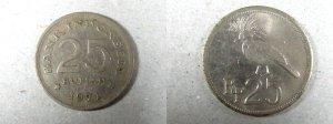 Uang Logam Rp.25 Tahun 1971