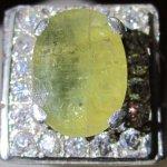 Saphire Bicolor Yelow Green